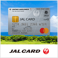 JALカード TOKYU POINT ClubQ